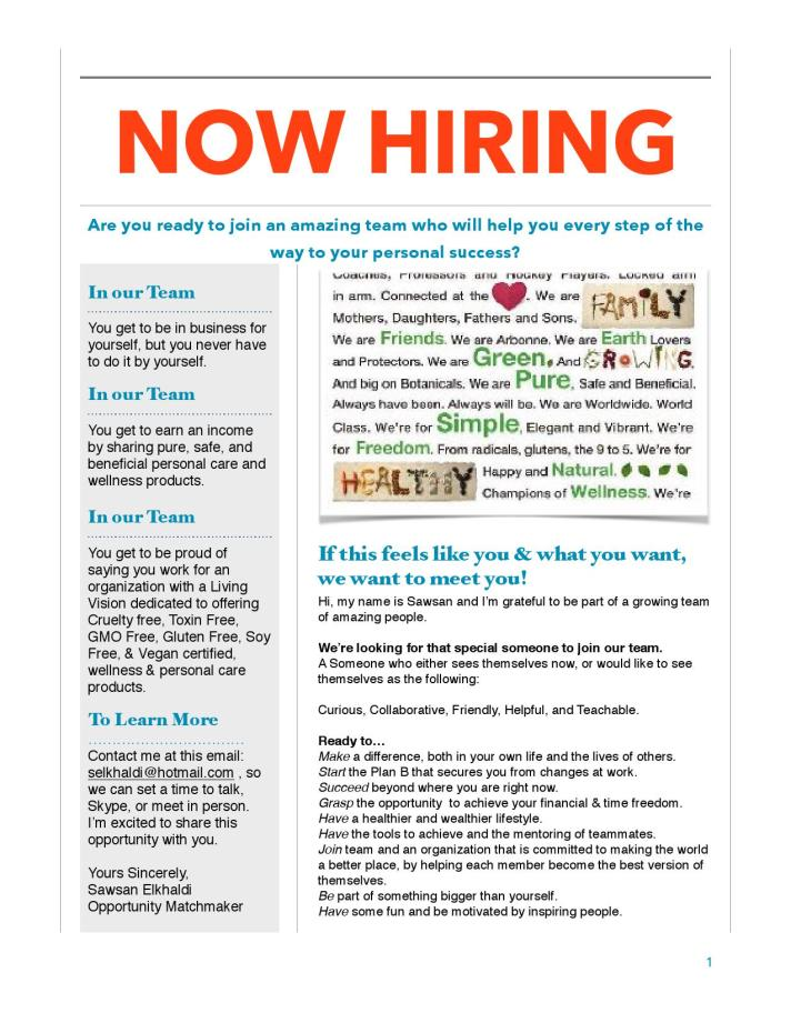 Now Hiring - visual ad